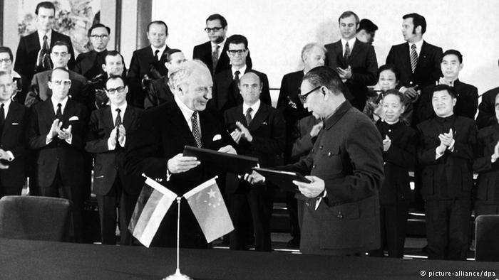 Njemačko-kineski ugovor 1972