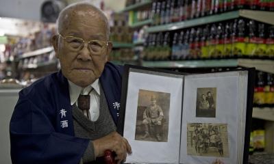 Preživjeli iz Hirošime u Brazilu