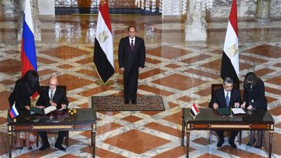 Egipat i Rusija- ugovor o nuklearnoj