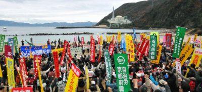 2012-antinuklearni-prosvjed-japan-tsuruga