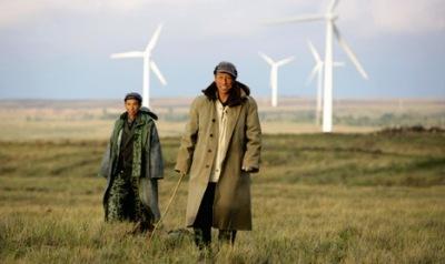 kina-vjetroelektrana