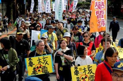 17-03-11-antinuklearci na Tajvanu